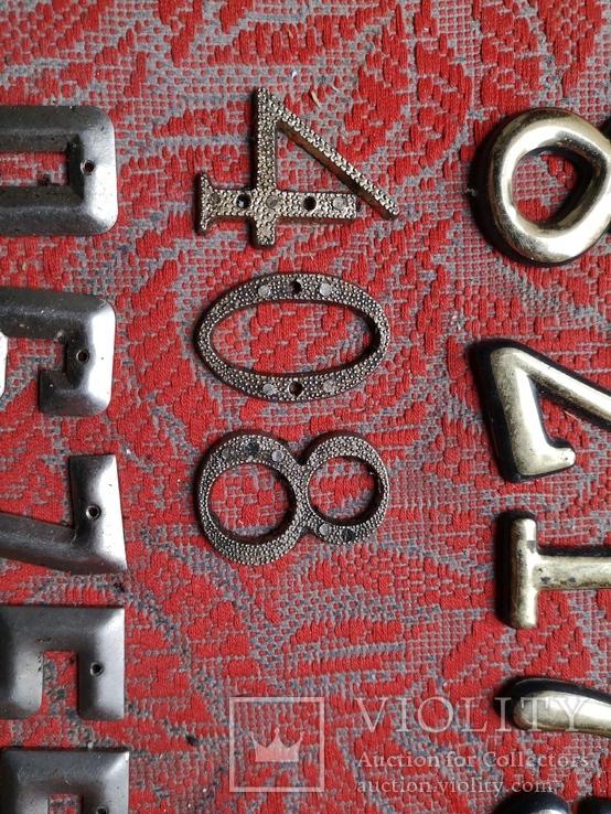 Цыфры на входную дверь метал СССР номер квартиры дома, фото №12