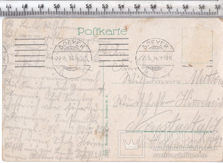 Первая мировая. Агитационная открытка. н. 1914 год.(3), фото №3