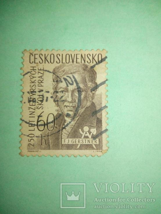 Марка Чехословакии 1