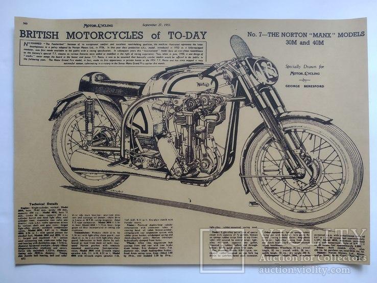 """Постер """"Model motorcycles Norton Manx"""", фото №2"""