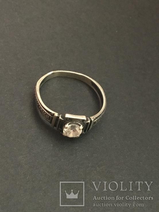 Кольцо серебряное, фото №4