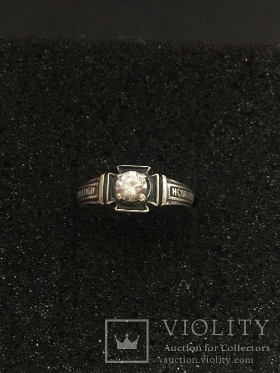 Кольцо серебряное, фото №5