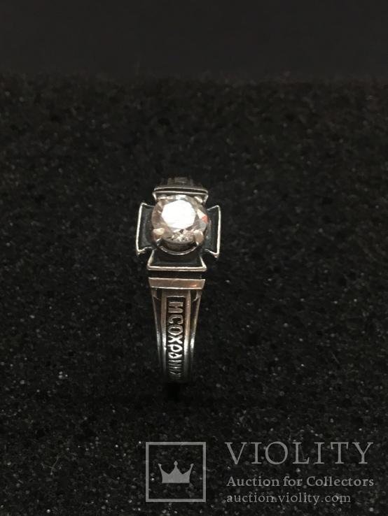 Кольцо серебряное, фото №6