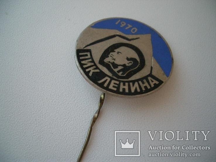 """Знак"""" 1970.Пик Ленина"""" диам.25 мм СССР альпинизм, фото №3"""
