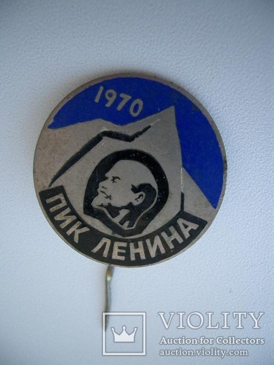 """Знак"""" 1970.Пик Ленина"""" диам.25 мм СССР альпинизм, фото №4"""