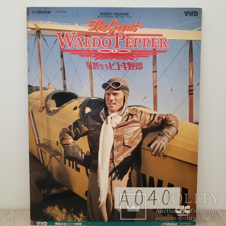 VHD Video.Retro.Фільм.Приключения/Драма.The Great Waldoo Pepper., фото №3
