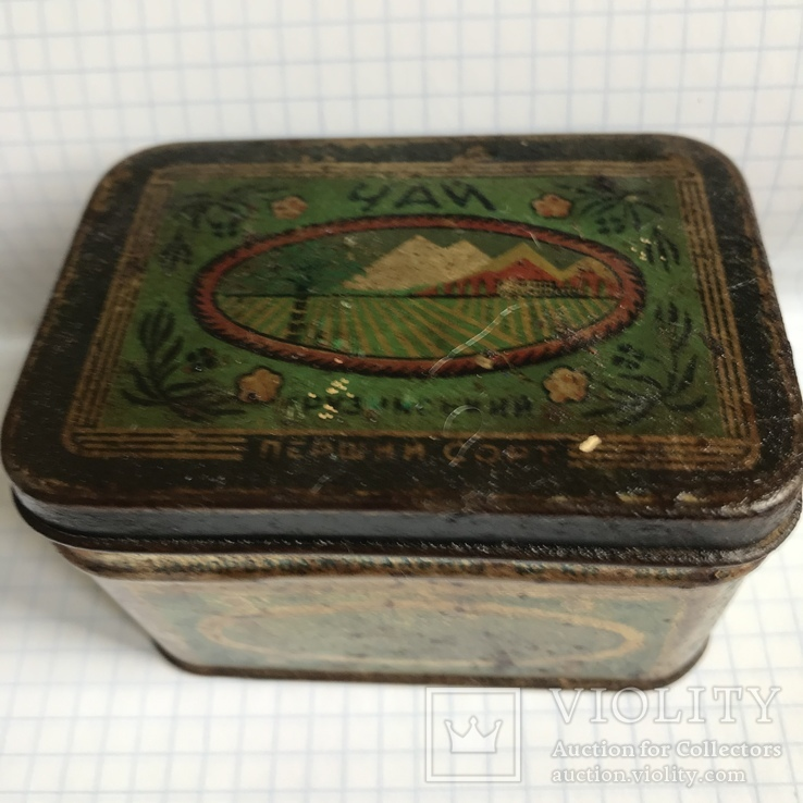 Жестяная коробка чай грузинский гост 1936-1946, фото №2
