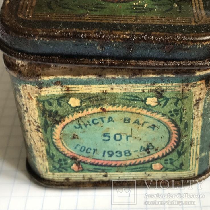 Жестяная коробка чай грузинский гост 1936-1946, фото №6