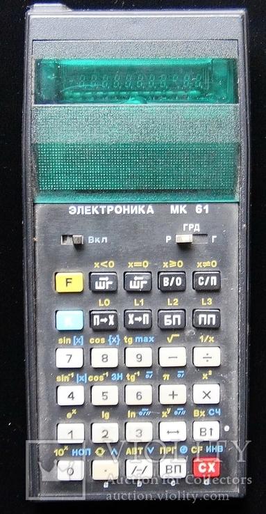 Инженерный калькулятор / Электроника МК 61, фото №2