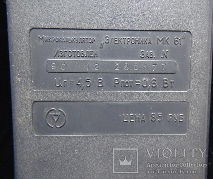 Инженерный калькулятор / Электроника МК 61, фото №4