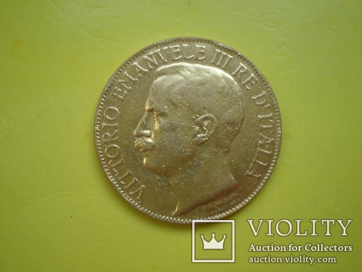 50 лир 1911 г. Италия