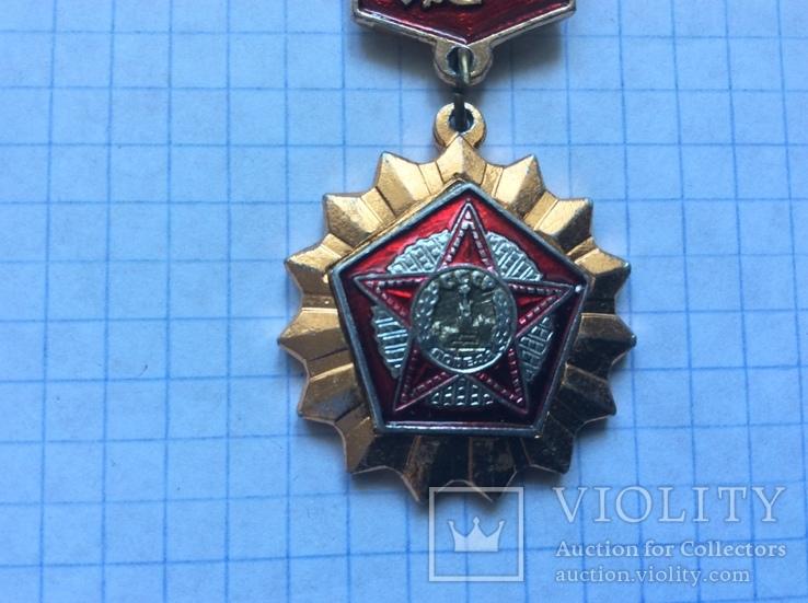 Знак 40 лет Победы в войне, фото №3