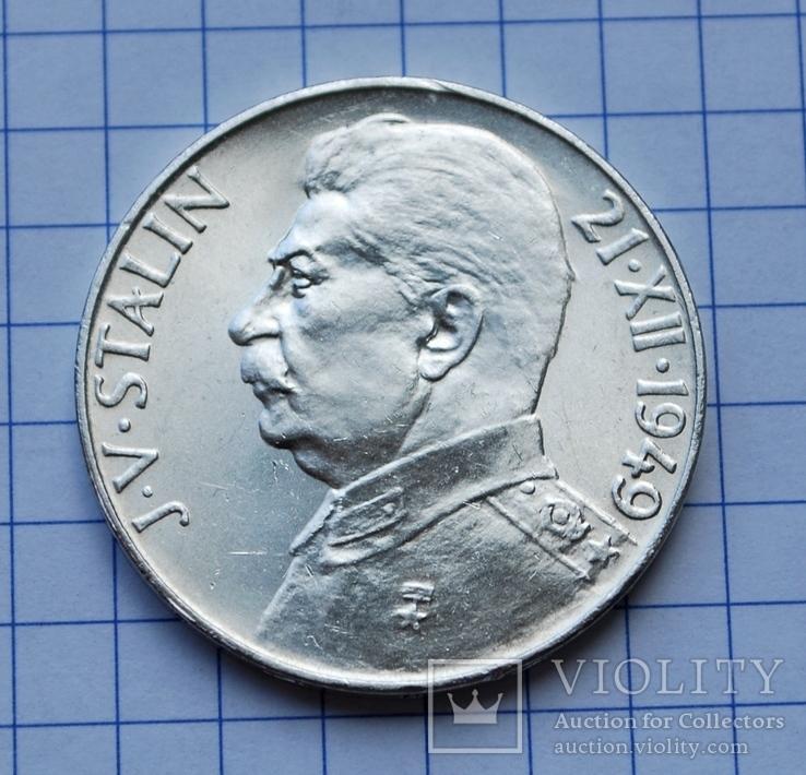 Сталин. Чехословакия. 100 крон., фото №2