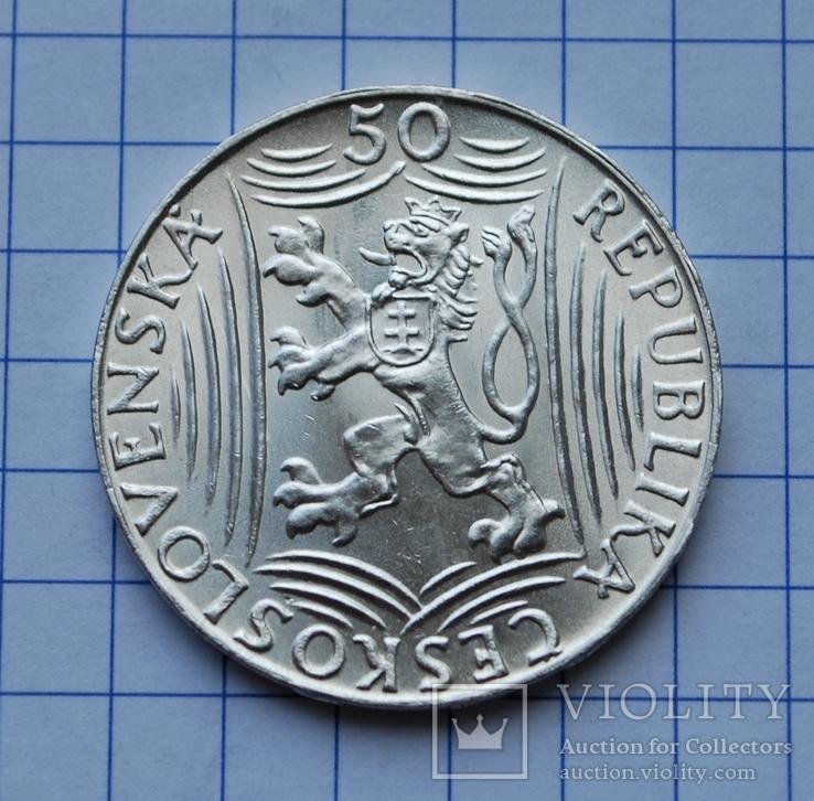 Сталин. Чехословакия. 50 крон., фото №6