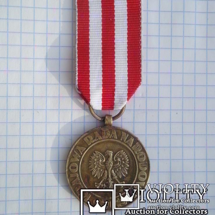 Польша. Медаль Победы и Свободы, фото №2