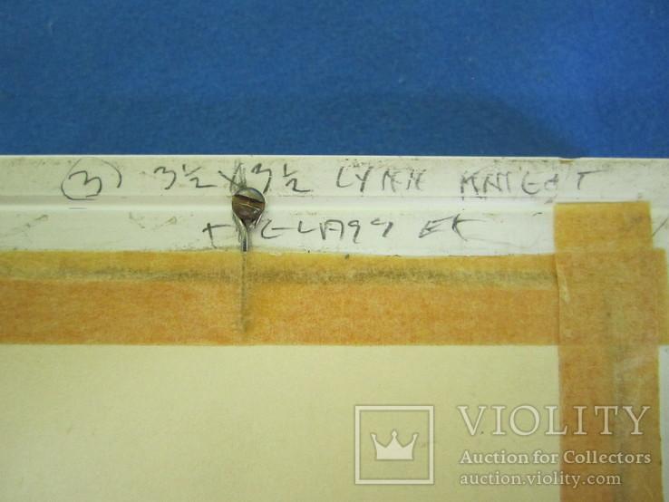 Картины миниатюры акварель 3 шт., фото №6