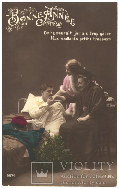 Открытка 1915 год Первая мировая война Франция, фото №2
