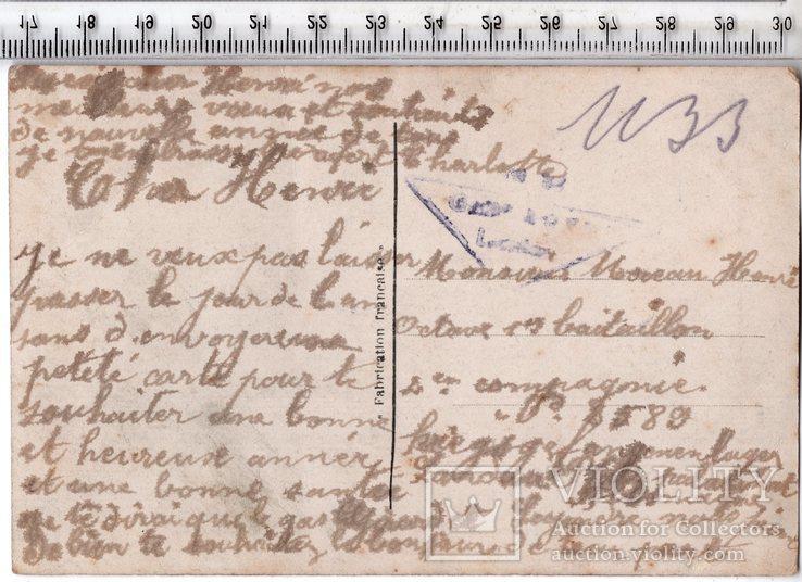 Старинная открытка. До 1945 годa. Романтика.(3), фото №3