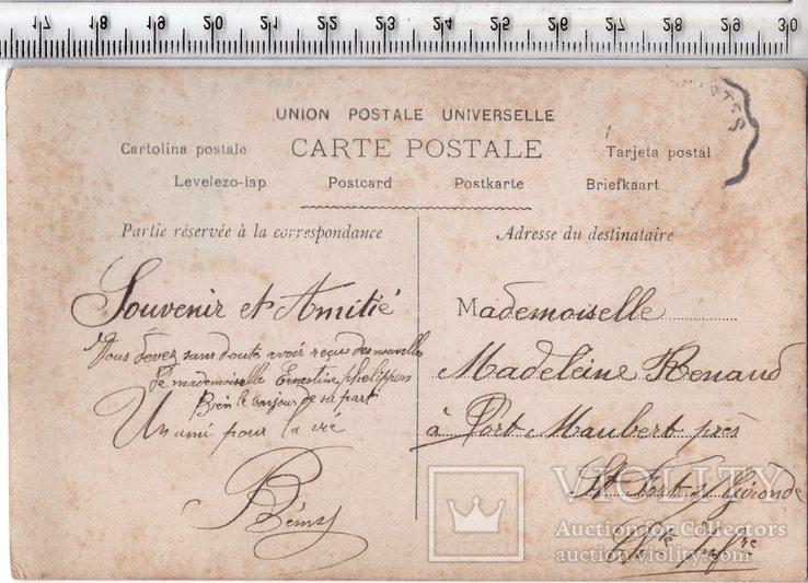 Старинная открытка. 1906 год. Романтика.(3), фото №3