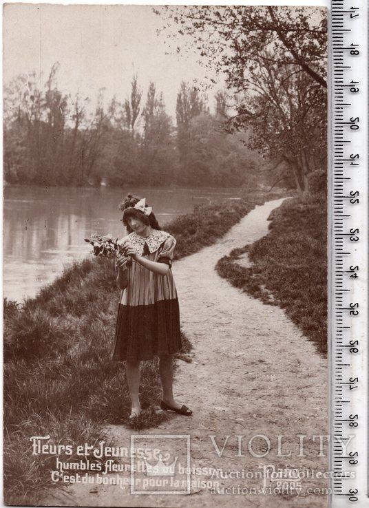 Старинная открытка. 1920 год. Романтика.(3), фото №2