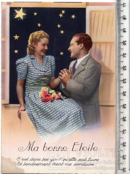Старинная открытка. 1955 год. Романтика.(3), фото №2