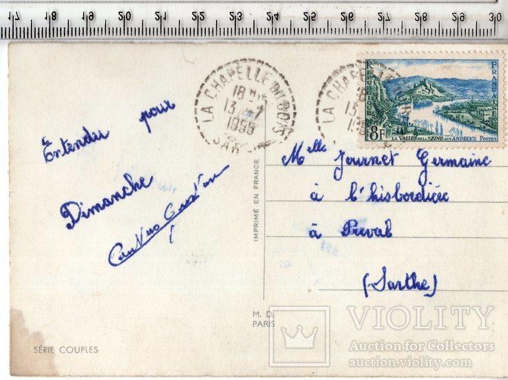 Старинная открытка. 1955 год. Романтика.(3), фото №3