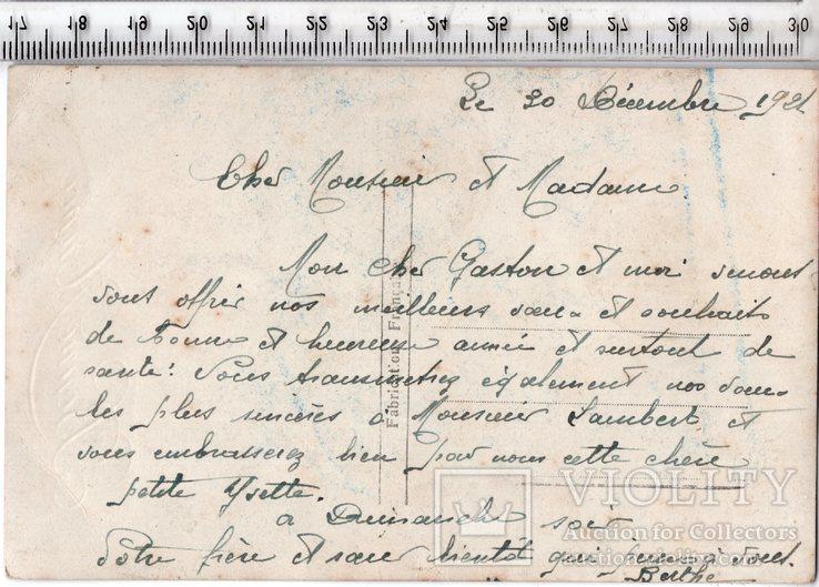 Старинная открытка. 1921 год. Романтика.(3), фото №3