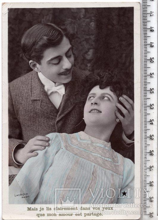 Старинная открытка. 1908 год. Романтика.(3), фото №2
