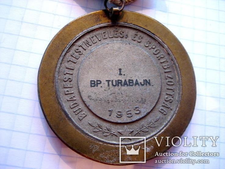 Спортивна медаль - Гонки на моторних човнах, фото №5