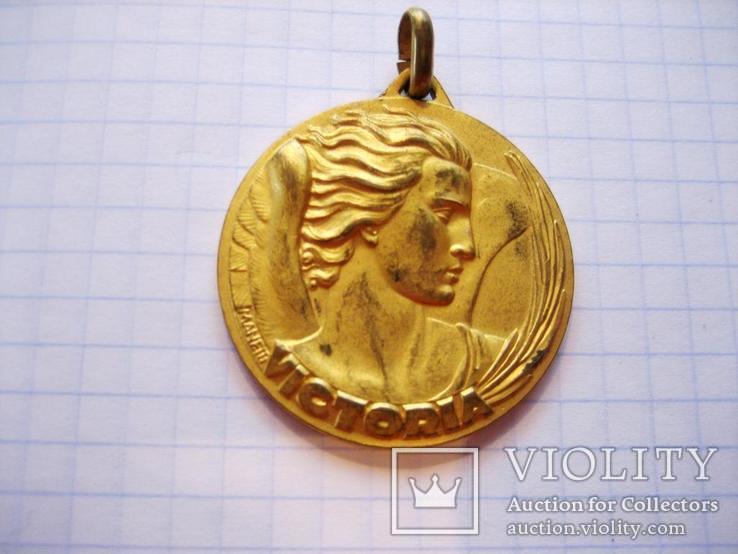 Спортивна медаль, фото №2