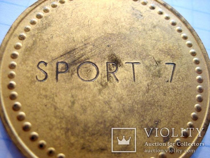 Спортивна медаль, фото №4