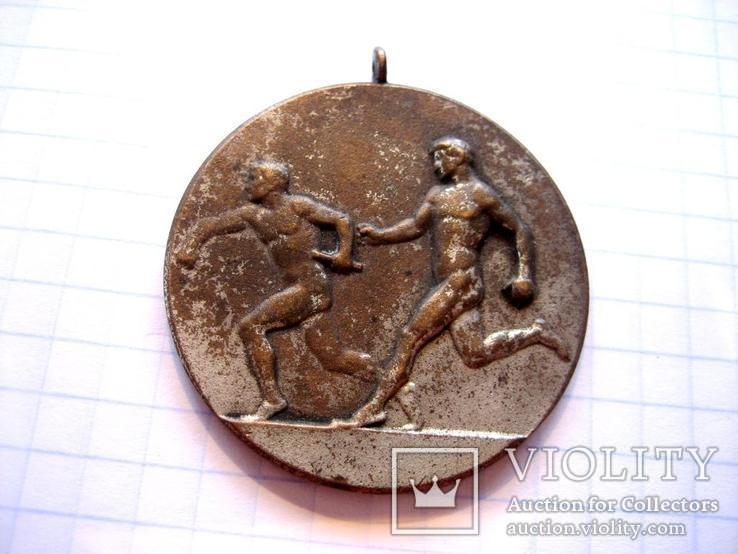 Спортивна медаль - Естафета., фото №3
