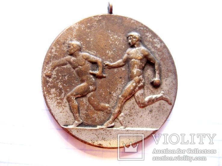 Спортивна медаль - Естафета., фото №2