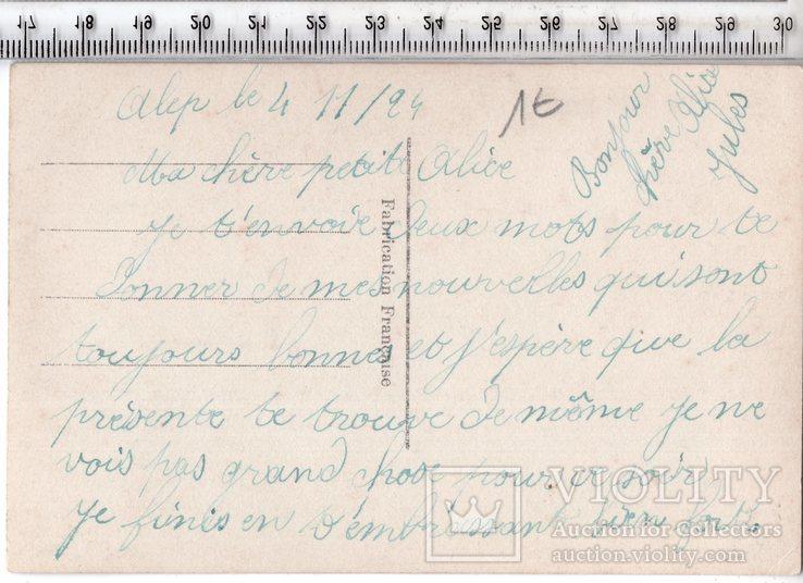 Старинная открытка. 1924 год. Романтика.(3), фото №3