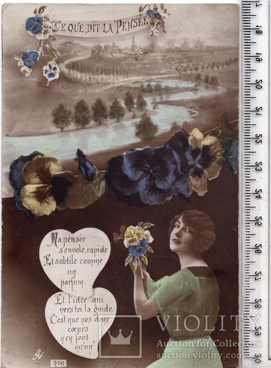 Старинная открытка. 1917 год. Романтика.(3), фото №2