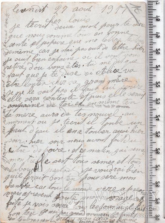 Старинная открытка. 1917 год. Романтика.(3), фото №3