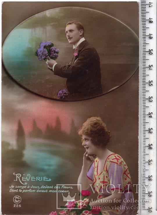 Старинная открытка. 1924 год. Романтика.(3), фото №2