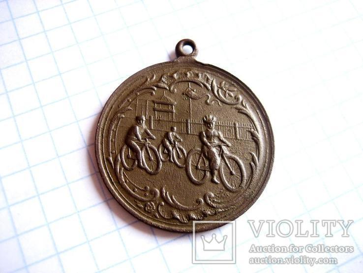 Медаль - Велоспорт, фото №3