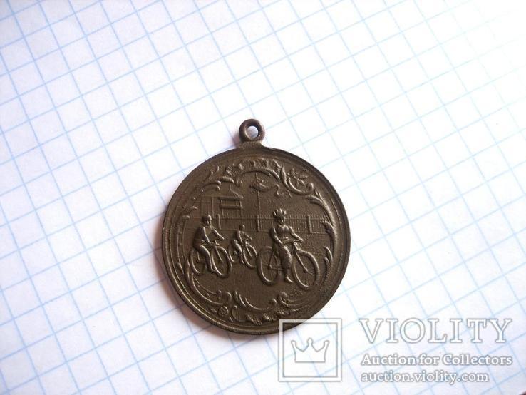 Медаль - Велоспорт, фото №4