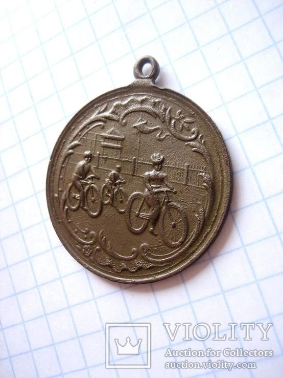 Медаль - Велоспорт, фото №9