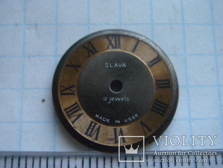 Циферблат к часам  Слава 17камней, фото №3
