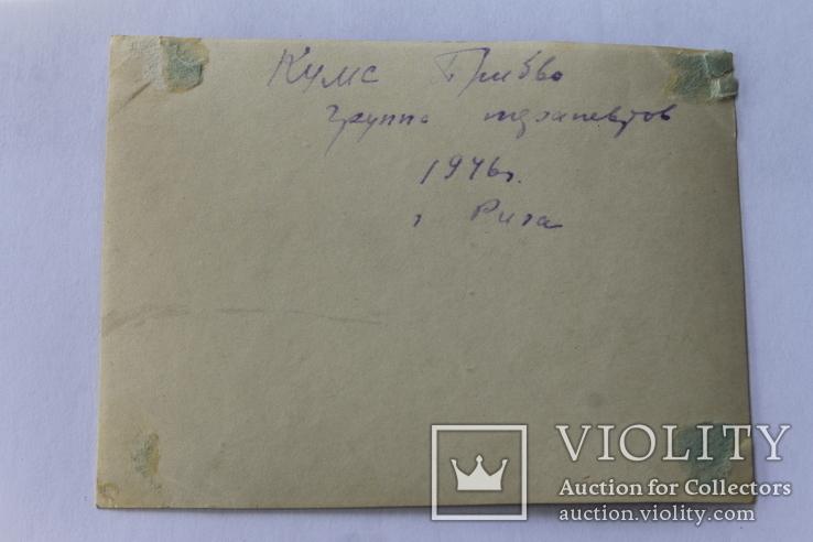 Фото группа терапевтов Рига 1946 год, фото №11