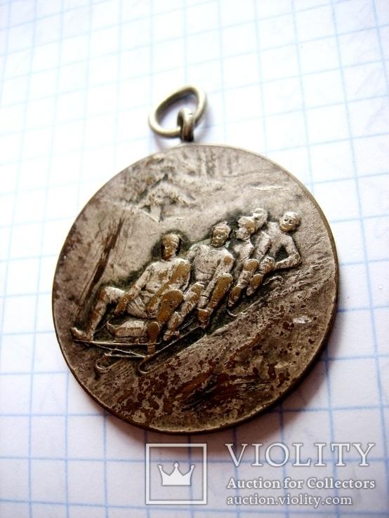 Медаль за спуск на санчатах, фото №6