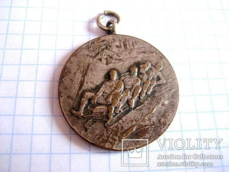 Медаль за спуск на санчатах, фото №7