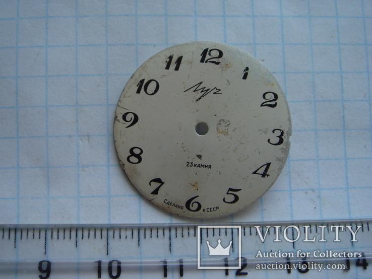 Циферблат к часам Луч 23 кам., фото №2