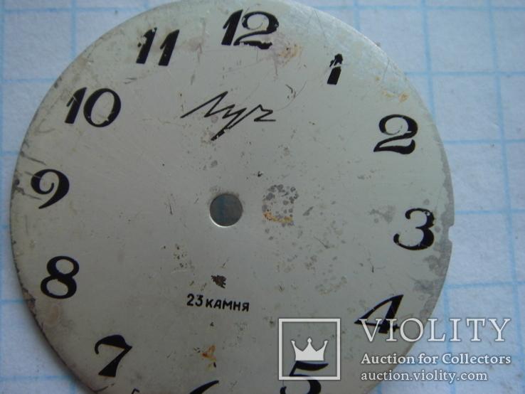 Циферблат к часам Луч 23 кам., фото №3