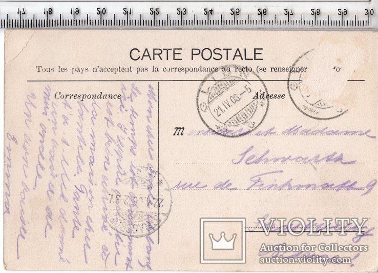 Швейцария. Институт Глион. 1906 год. (3), фото №3