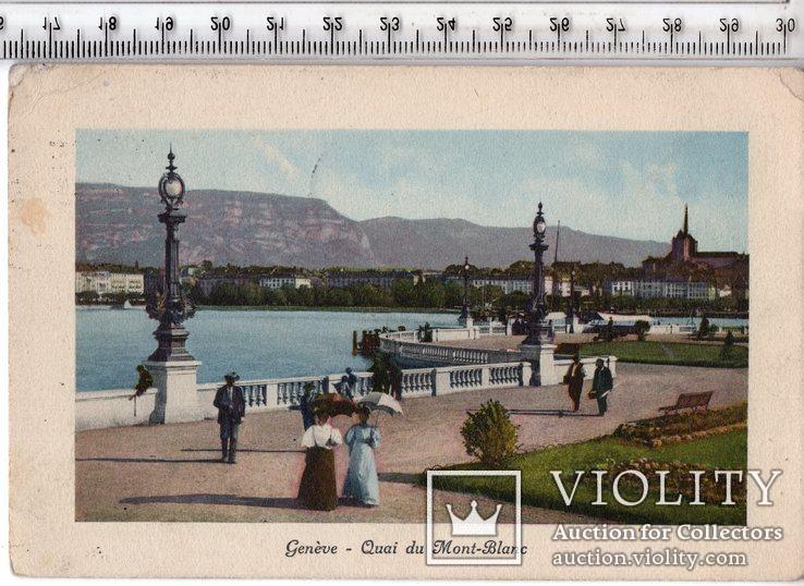 Швейцария. Женева. 1913 год. (3), фото №2