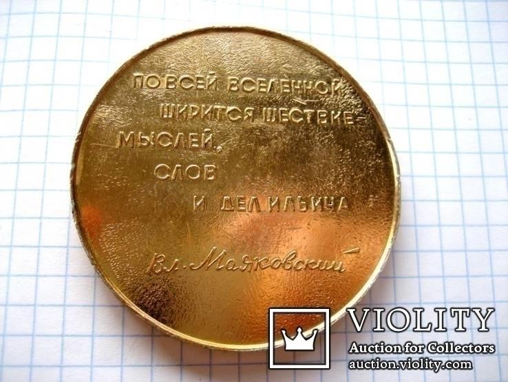 Настільна медаль з леніним, фото №3