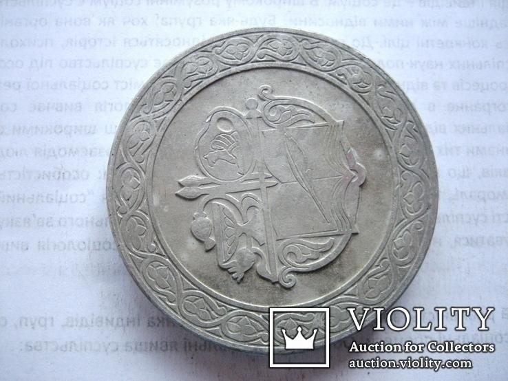 Медаль Киво-печерської лаври, фото №4